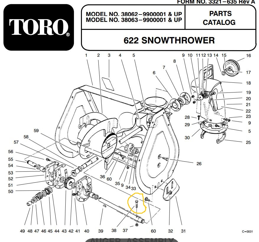 What shear pin do I need for my snowblower?-capture.jpg